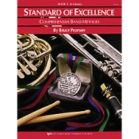 STANDARD OF EXCELLENCE BK 1 - TROMBONE (PW21TB)